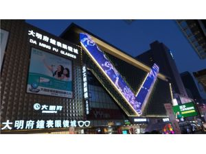 沈阳盛京文化广场
