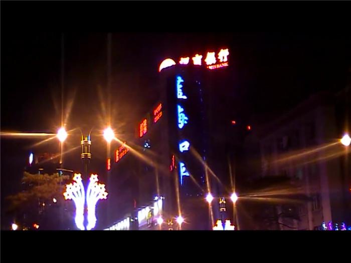 沈阳中山广场广告屏